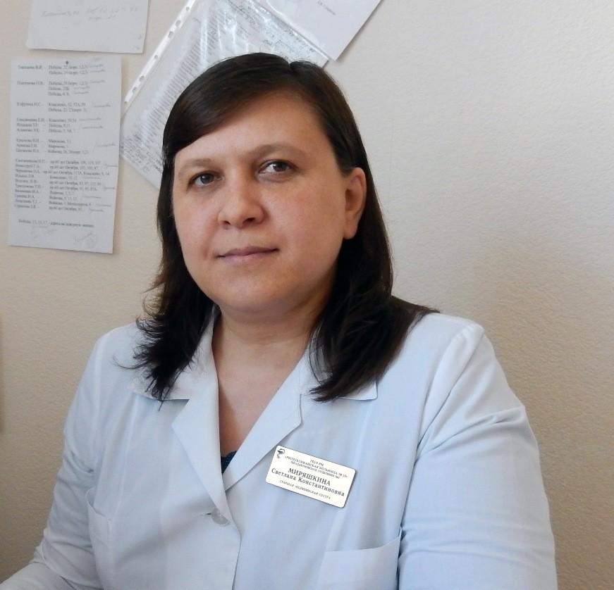 Медсестра общей практики 22 фотография